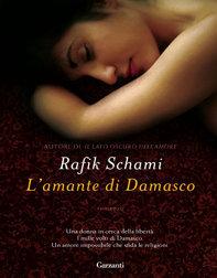 L'amante di Damasco