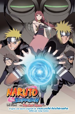 Naruto The Lost Tower (Naruto The Movie Ani-Manga #4)