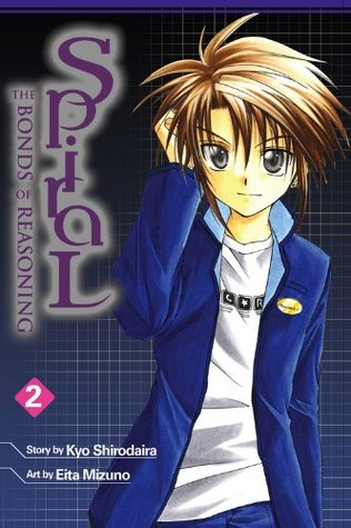 Spiral: The Bonds of Reasoning, Vol. 02