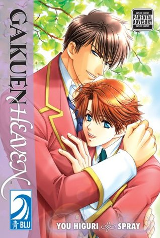 Image result for gakuen heaven cover