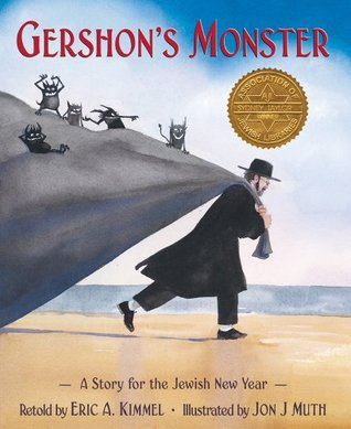 Gershon's Monster by Eric A. Kimmel