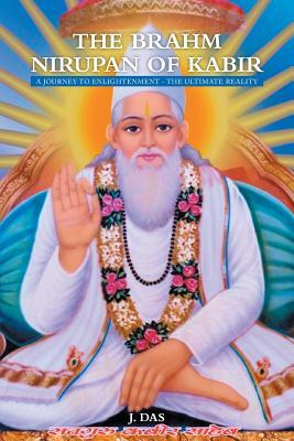 the-brahm-nirupan-of-kabir-a-journey-to-enlightenment-the-ultimate-reality