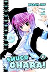 Shugo Chara!, Vol. 8: With a Little Help From Their Friends