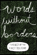 words-without-borders-the-best-of-the-first-ten-years