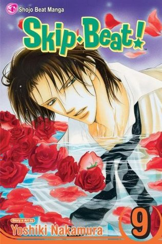 Skip Beat!, Vol. 09 by Yoshiki Nakamura