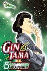 Gin Tama, Vol. 5 (Gin Tama, #5)