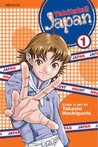 Yakitate!! Japan, Volume 1 by Takashi Hashiguchi
