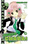Shugo Chara!, Vol. 3: Can a Bad Guy Turn Good?