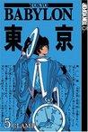 Tokyo Babylon, Vol. 5