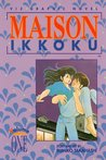 Maison Ikkoku, Volume 1 (Maison Ikkoku, #1)