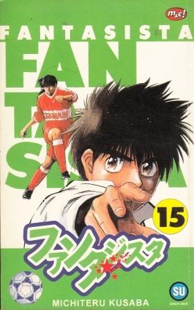Fantasista Vol. 15 by Michiteru Kusaba