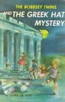 the-bobbsey-twins-and-the-greek-hat-mystery