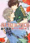 SUPER LOVERS 1 by Miyuki Abe