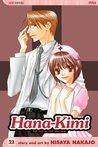 Hana-Kimi, Vol. 22 (Hana-Kimi, #22)