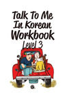 Talk To Me In Kor...