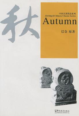 Autumn (With Mp3)