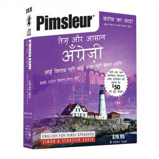 English for Hindi, Q&S: Learn to Speak and Understand English for Hindi with Pimsleur Language Programs