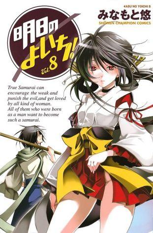 Samurai Harem: Asu No Yoichi Volume 8
