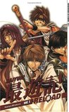 Saiyuki Reload Volume 1