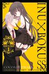 Inu x Boku SS, Vol. 1