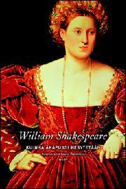 Ebook Kuinka äkäpussi kesytetään by William Shakespeare PDF!