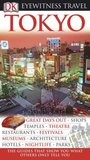 Tokyo (DK Eyewitness Travel Guide)
