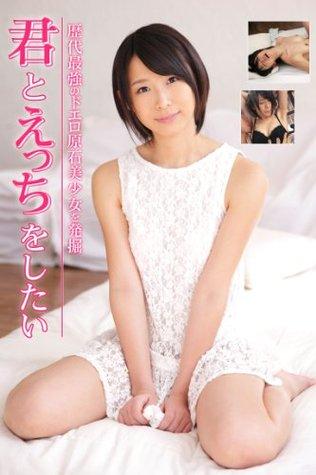 Japanese Porn Star MAX-A Vol13