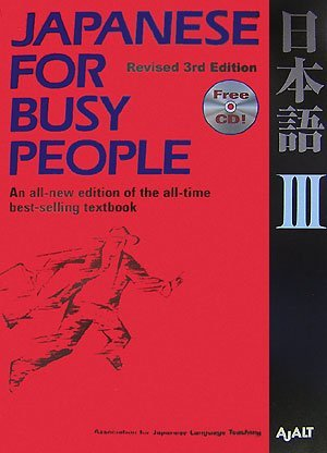 Japanese for Busy People III