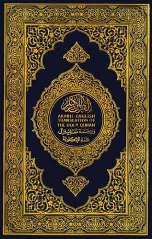HOLY QURAN ARABIC-ENGLISH TRANSLATION