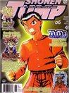 Shonen Jump June 2003, Vol. 1, Issue 6 by Hyoe Narita