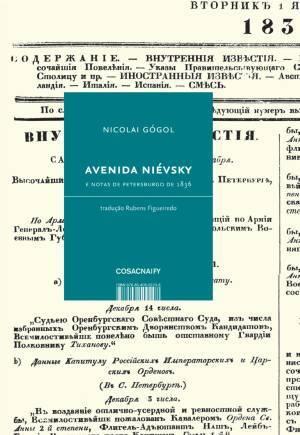 Avenida Nievski