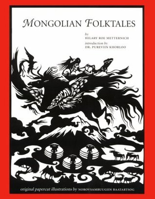 Mongolian Folktales EPUB