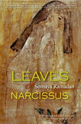 Leaves of Narcissus by Somaya Ramadan