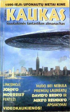 Kaukas. Šiuolaikinės fantastikos almanachas. '97 žiema