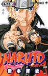 NARUTO -ナルト- 68 by Masashi Kishimoto