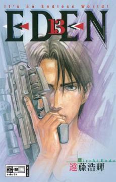 Eden by Hiroki Endo