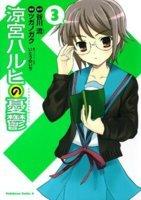 Ebook Suzumiya Haruhi No Yūutsu: 3 by Nagaru Tanigawa DOC!
