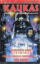 Kaukas. Šiuolaikinės fantastikos almanachas. '97 vasara