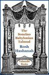 Soncino Babylonian Talmud Rosh Hashanah