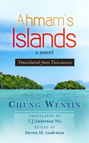 ahmam-s-islands-translated-from-taiwanese