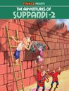 The Adventures Of Suppandi 2