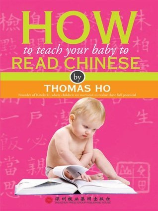 How to teach your baby to read Chinese