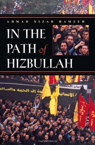 In The Path Of Hizbullah
