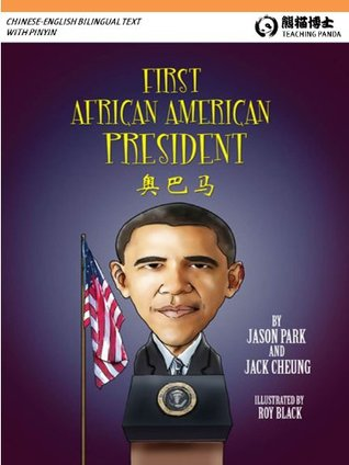 First African American President - English-Chinese Version with Pinyin (Teaching Panda Series)