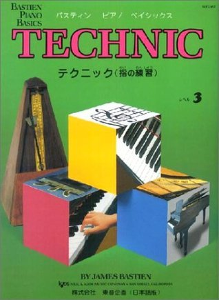 Bastien Piano Basics: Technic Level 3 (Wp213)