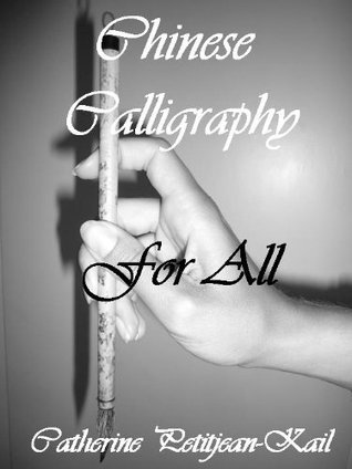 Chinese Calligraphy for All: When Writing Becomes an Art