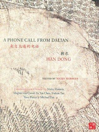 CUHK Series:A PHONE CALL FROM DALLAN
