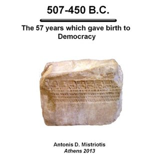 507-450 B.C.- The 57 years which gave birth to Democracy