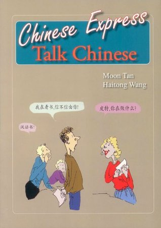 Chinese Express: Talk Chinese