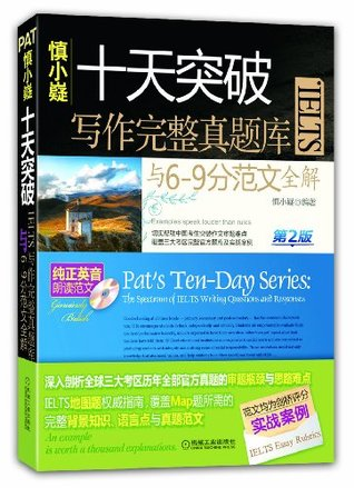 Ten Days Break IELTS Writing: Complete Test Bank and Sample Essays, Band 6-9